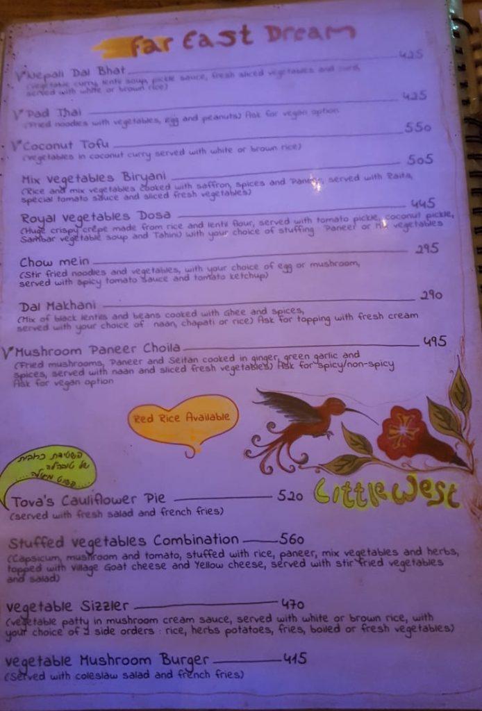 OR2K menu