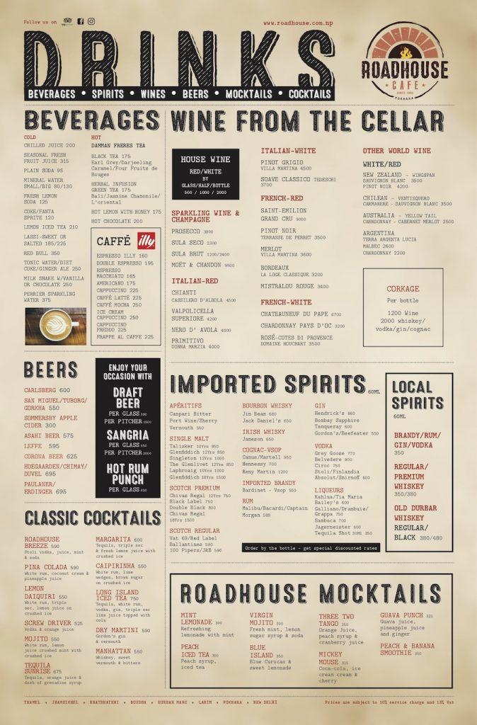 pokhara roadhouse cafe drinks menu