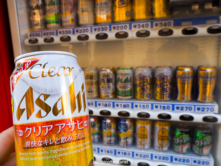 beer from a vending machine