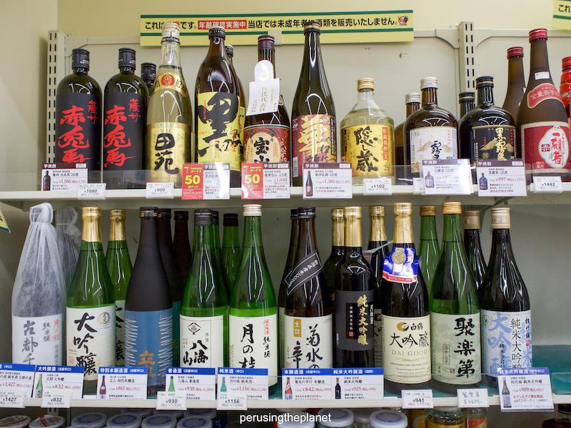 japan 711 saki shelf varieties on a budget